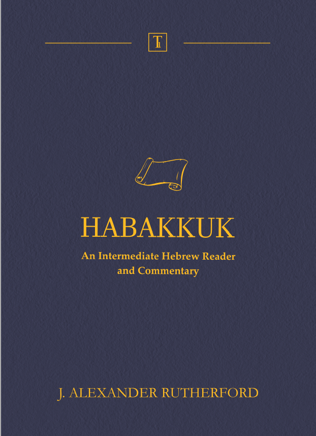 Habakkuk: An Intermediate Hebrew Reader and Commentary Cover